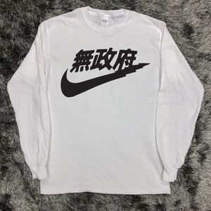 Other - Nike Air Chinese Long Sleeve White